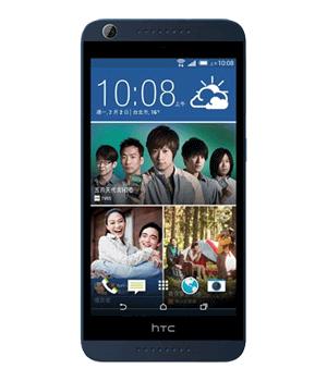 HTC Desire 626G Handyversicherung