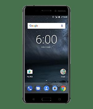 Nokia 6.1 (2018) Handyversicherung